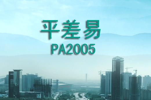 南方平差易PA2005