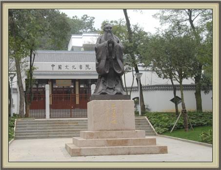 贵州雕塑设计单位