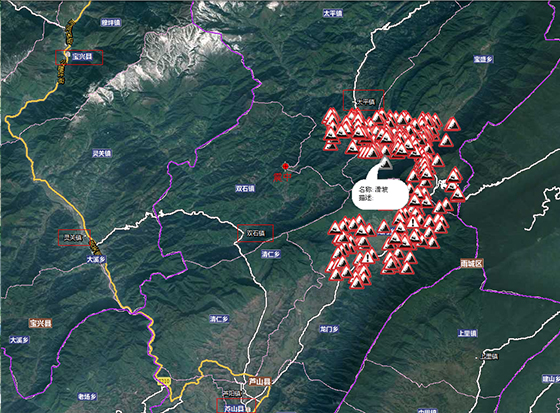 《四川省芦山县抗震救灾志愿者地图》也于