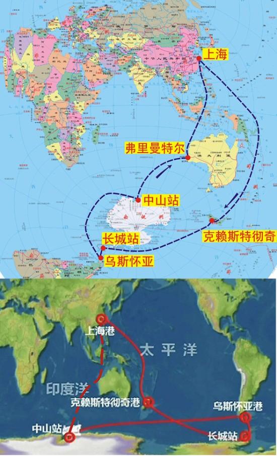 中国重绘全球地图