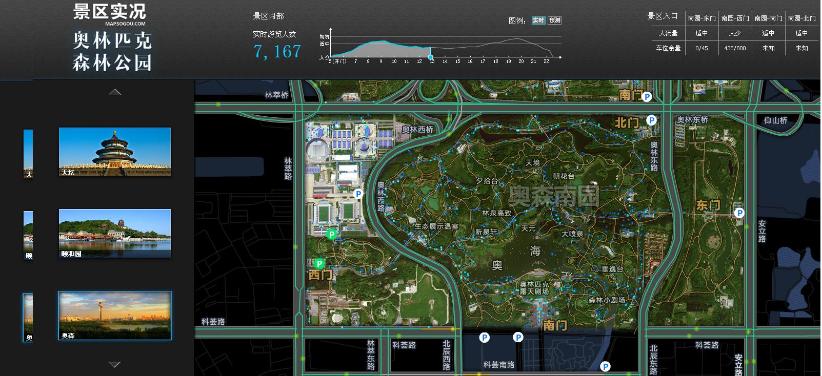 颐和园总平面图高清大图